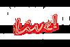 logo-kc-live.png