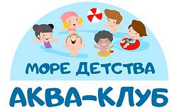 Детский Бассейн в Новой Усмани