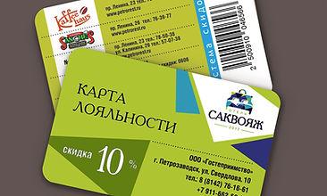 Скидки в гостиницах, отелях и хостелах Петрозаводска