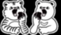 bear_2x.png