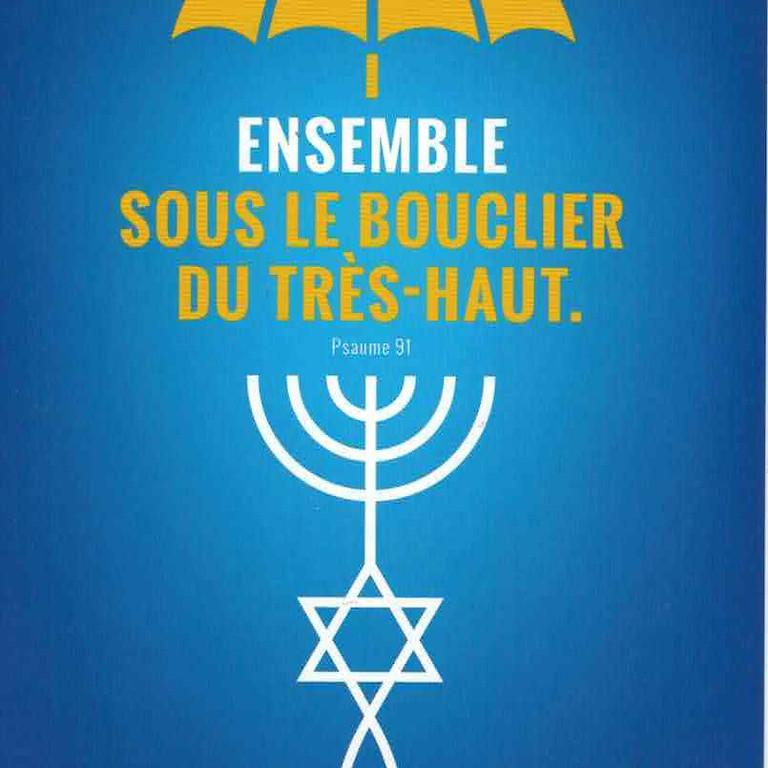 Annulé,   Solidarité avec Israël