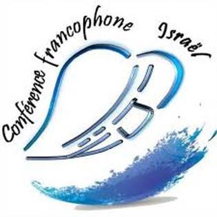 Conférence Francophone Taglit Hamaayan, Israel