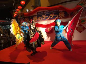 黒崎宿春のランタン祭り2017