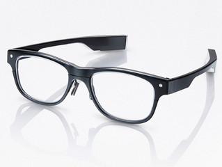 Apple готовит очки дополненной реальности