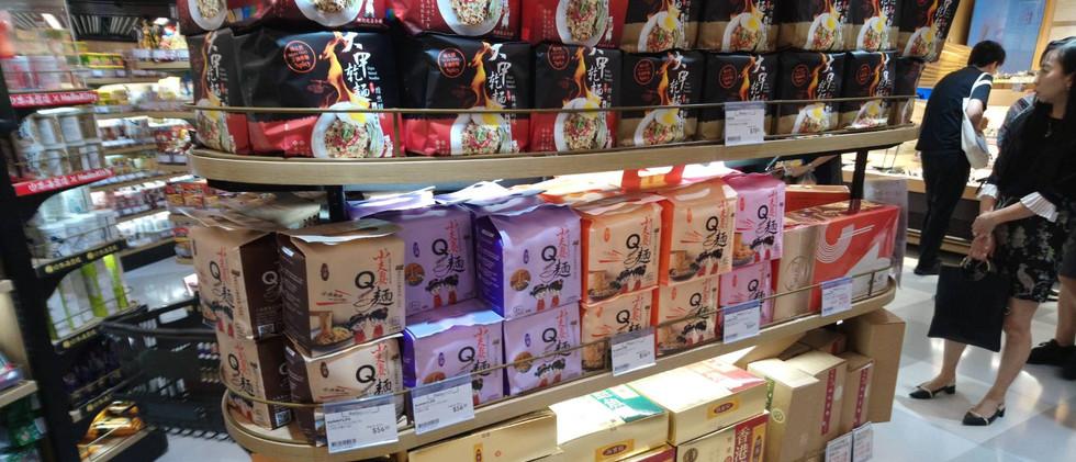JASONS 精品超市