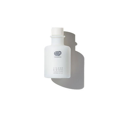 Emulsion refresh équilibrante visage bio 150 ml - Whamisa