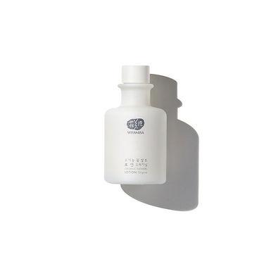 Emulsion hydratante visage bio 150 ml - Whamisa