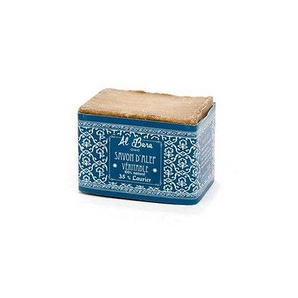 Véritable savon d'Alep Olive et 35% de Laurier 200 g - Al Bara