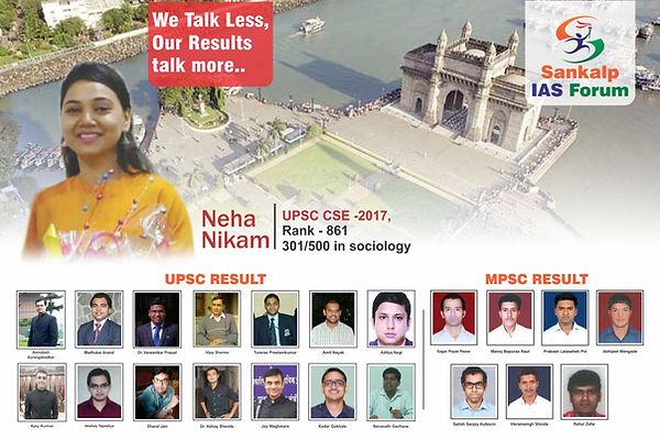 Web Banner - Neha Nikam (2).jpg