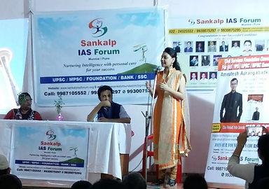 NehaNikam_Felicitation.jpg