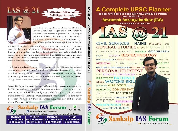 What plan should I follow to get a top 10 rank in UPSC IAS ?