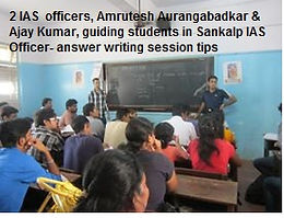 Youngest IAS officer,at the age of 21,an awesome story of Amrutesh Aurangabadkar,author of #IAS@21