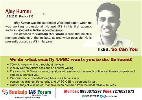 Web Banner Ajay Kumar.jpg