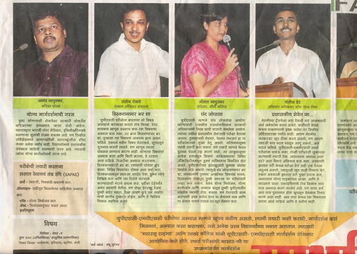 NewsPaper_Article (1).png