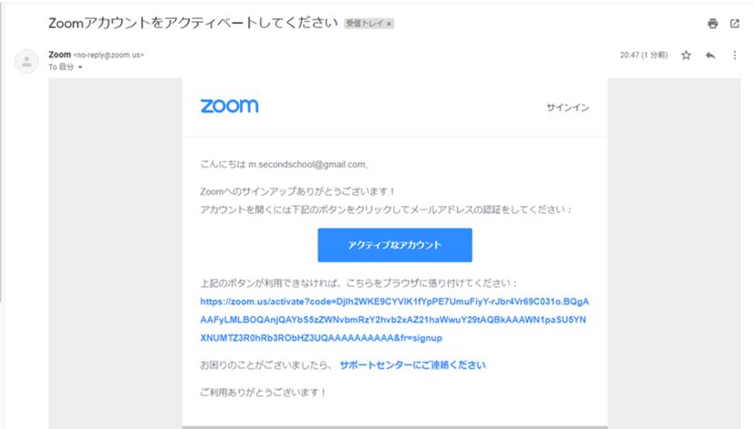 zoomサインイン5.png