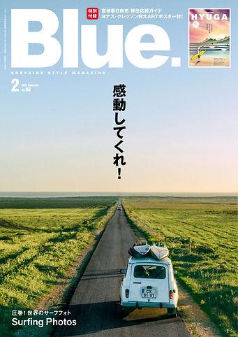 BL86_cover.jpg