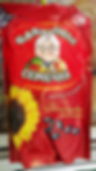 Sunflower Seeds International Delicacies Products