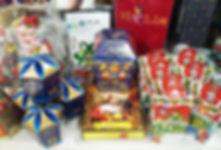Christmas Seasonal Items International Delicacies Products