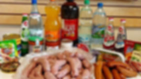 International Delicacies Products Drinks Meats Spices