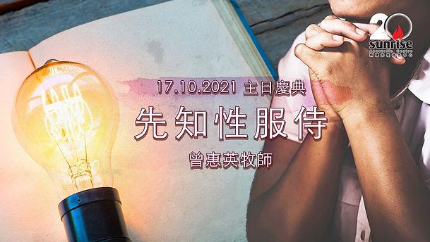 211017 Cover.jpg