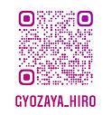 S__88088578.jpg