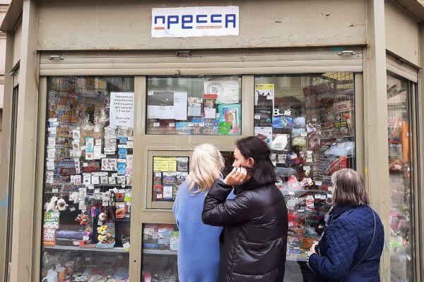 В Петербурге действует около 710 договоров на размещение киосков прессы