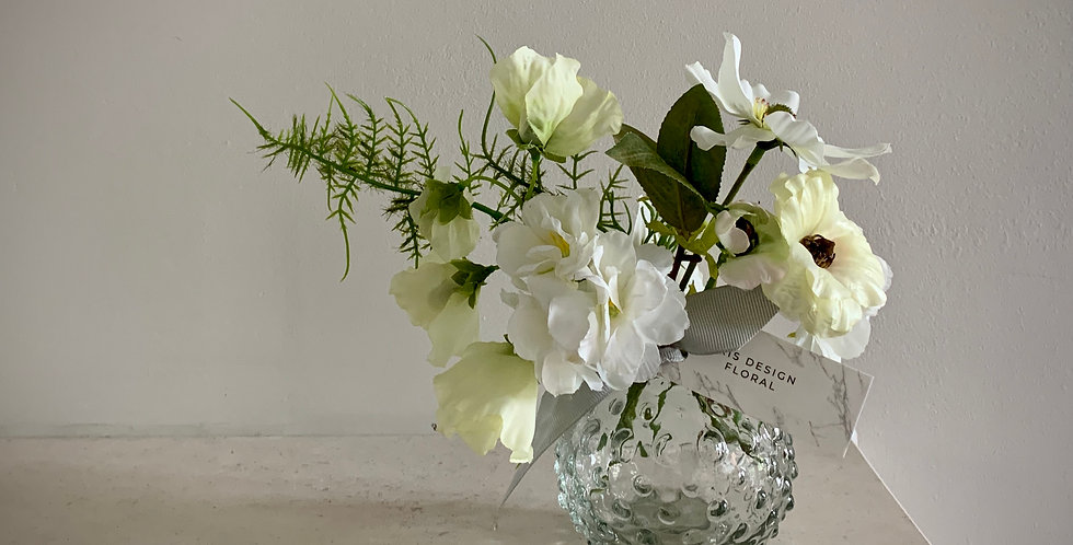 WHITE AND GREEN POSY JAR - SMALL