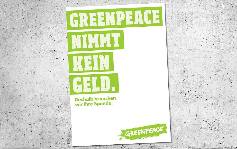 2017_Greenpeace_Poster.jpg