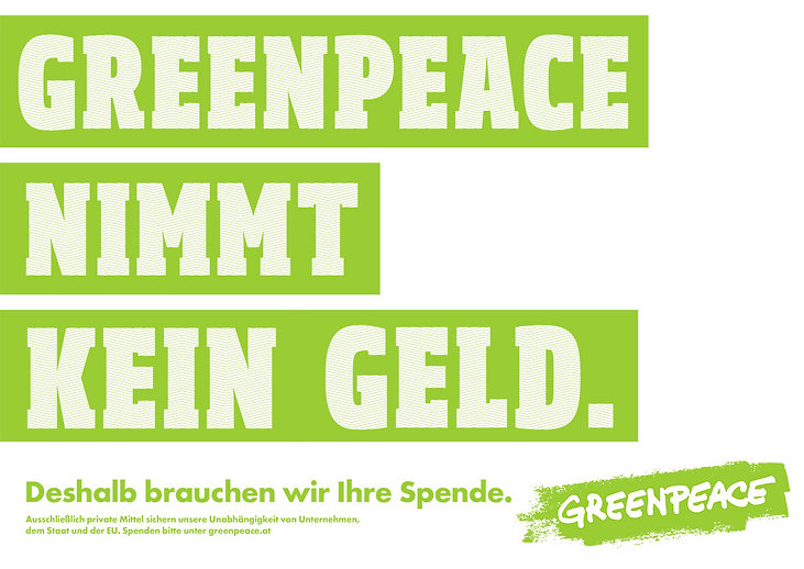 2017_Greenpeace_Plakat.jpg