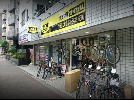セオサイクル世田谷上町店様が新規特約店となりました。