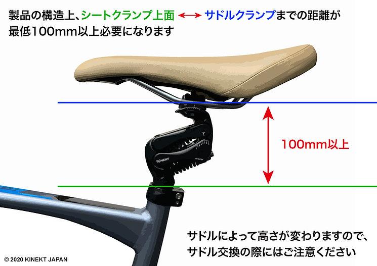 k_saddle_.jpg