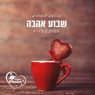 Valentine_post_01.png