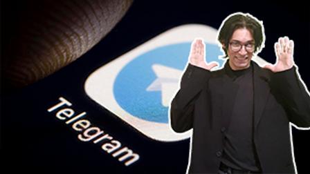 telegramLayout.png