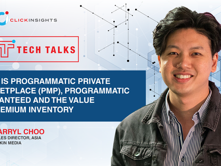 [Tech Talks] What are Programmatic Private Marketplaces