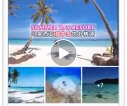 3 Brilliant Facebook Ad Campaigns by Travel Firms