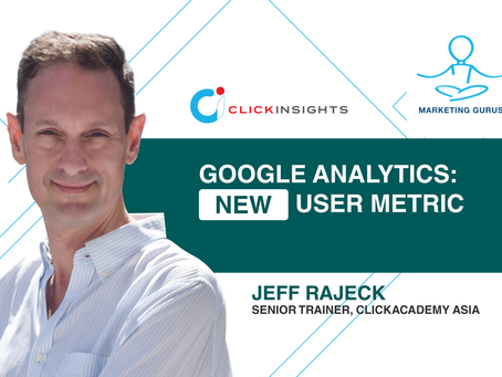 [Marketing Guru Video Series] Google Analytics: New User Metric