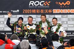 ROC Beijing 2009_Nations Cup_Podium_Seba