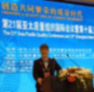Presenting in Shanghai.jpg