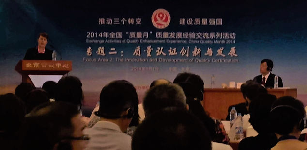 Presenting in Beijing China 2014-09.jpeg