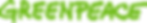 Greenpeace logo_1600 resolution.png