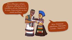 NKWedding Invitation_pg2_text.png
