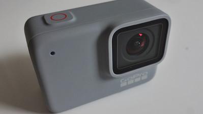 Hero 7 White 1080p aus 1440p bekommen