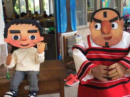 臺史博教育推廣影片/偶製作