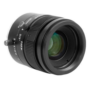 Lens Focal Length 25mm