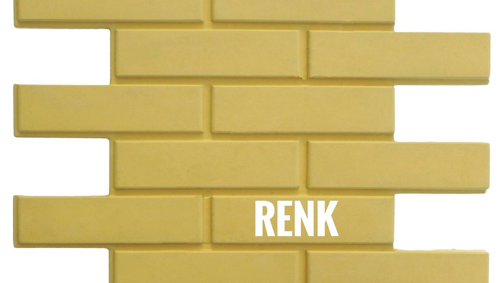 Термопанель Brick Sleek Yellow