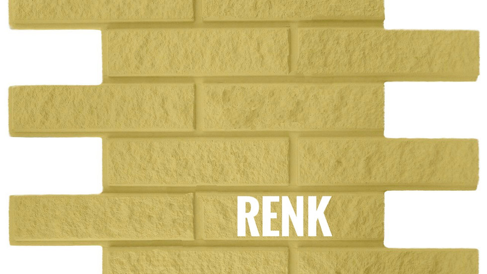 Термопанель Brick Yellow