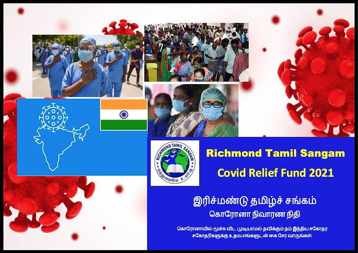 RTS Help India.jpeg