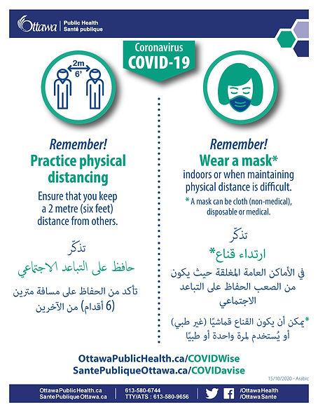 PhysDist_Mask_Pstr_Ltr_EN_Arabic_v2_Oct1