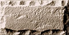 Блок балканский камень. Система теплостен