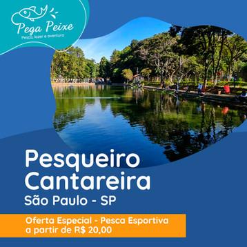 Pesqueiro  Cantareira.jpg